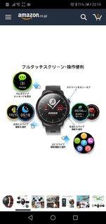 Screenshot_20200309_231955_com.amazon.mShop.android.shopping.jpg