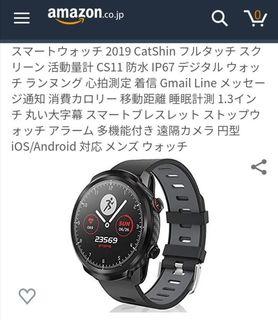 Screenshot_20200309_232640.jpg