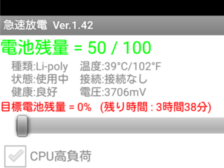 Screenshot_20200607_115140.png