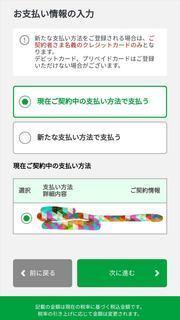 Screenshot_20210213_092218.jpg