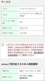 Screenshot_20210213_092323.jpg